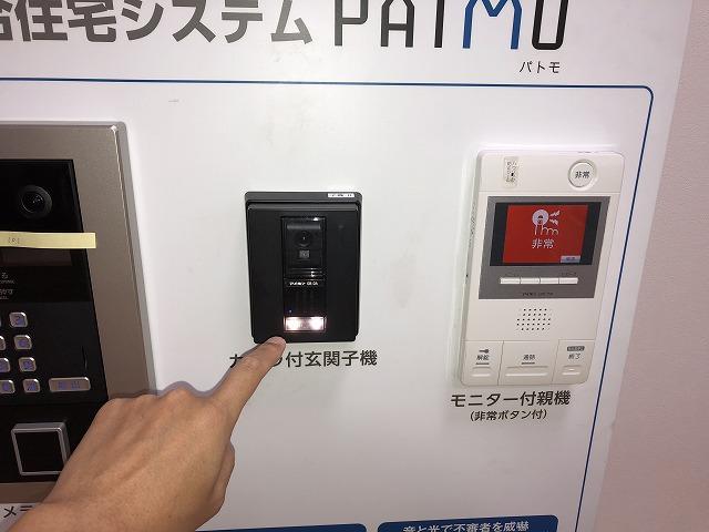 マンション用インターホンの「カメラ付玄関子機」をテスト【新潟】