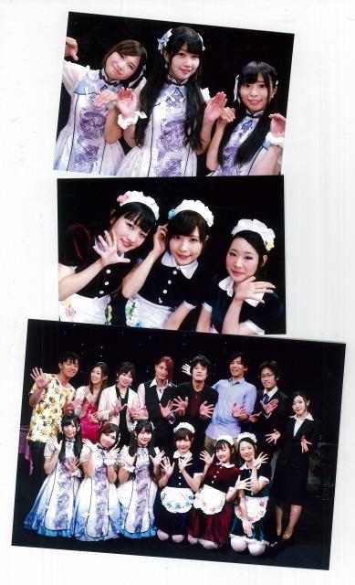 アイドル写真2枚セット(¥500) & 集合写真(¥500)