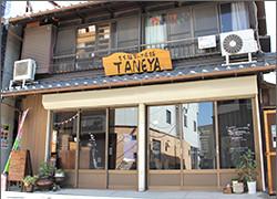 春日井市の起業家たちのシェア店舗TANEYA(たねや)