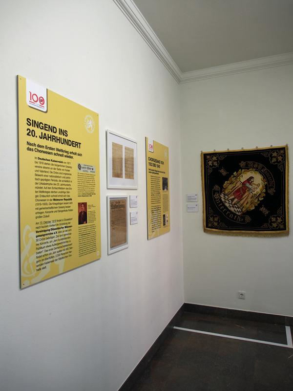 Bild: Ausstellung Raum 2 Teil 2
