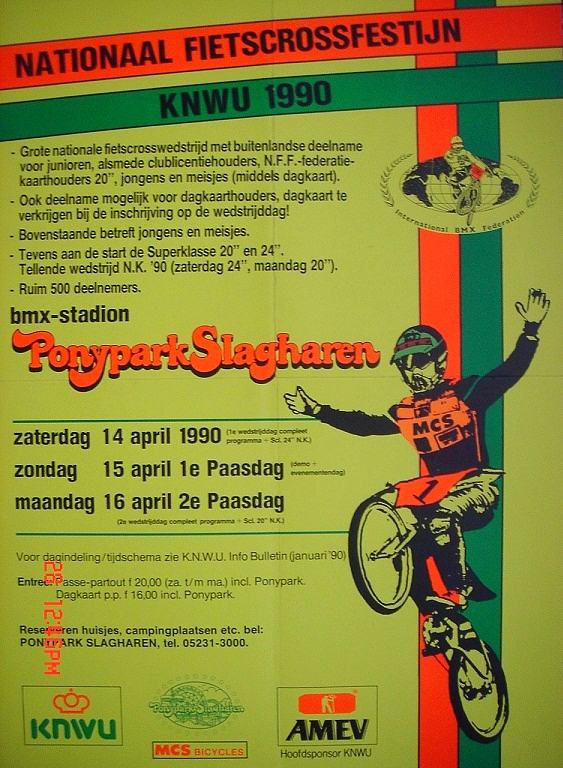 1990 Flyer