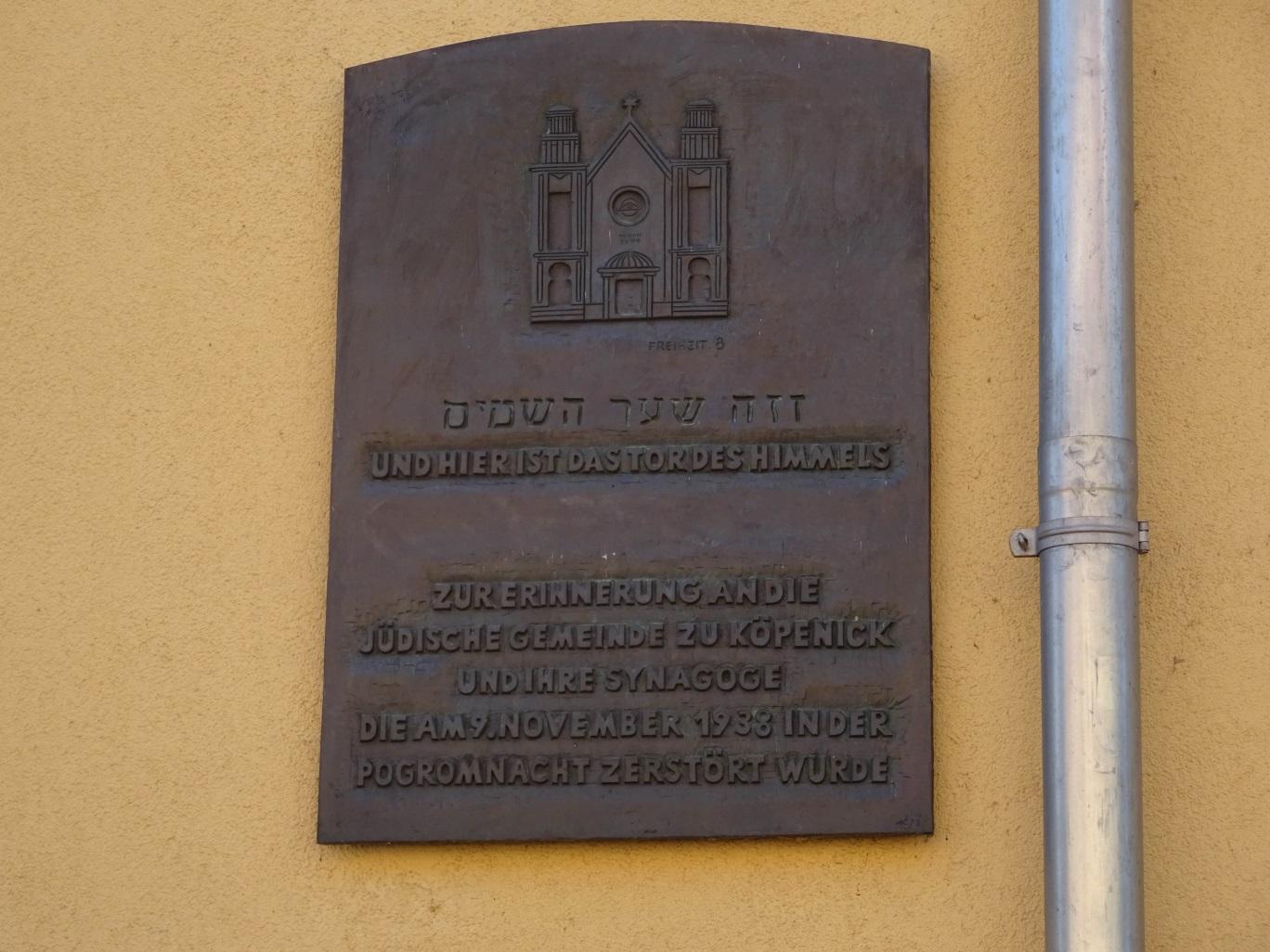 Gedenktafel Synagoge Köpenick © Kerstin Kaie