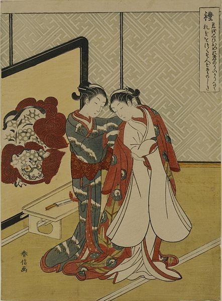 Anziehen des Kimonos