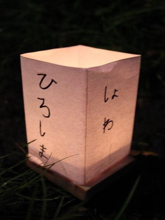 """Gelandete Papierlaterne, mit der Aufschrift """"Hiroshima"""" © Thorsten Haas"""