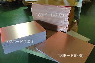 小ロットのプリント基板の製造を得意としています
