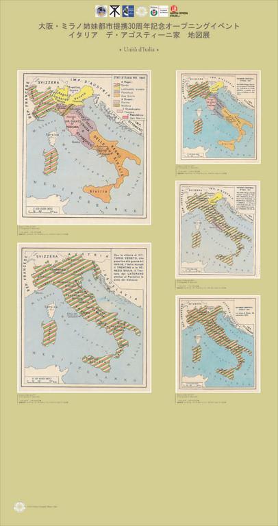 11.イタリア共和国150年