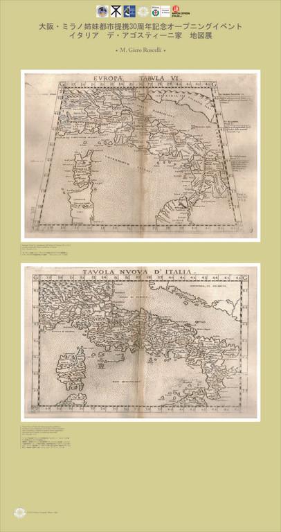 1.中世の地図