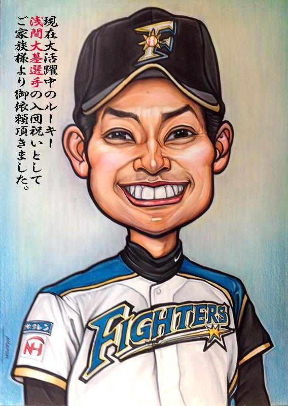 【カリカチュア似顔絵】浅間大基さん、ご本人もとても喜んでくれたとのことで嬉しいですね。