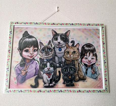 【ペット似顔絵】人物とペットの組み合わせも別々のお写真からOK!