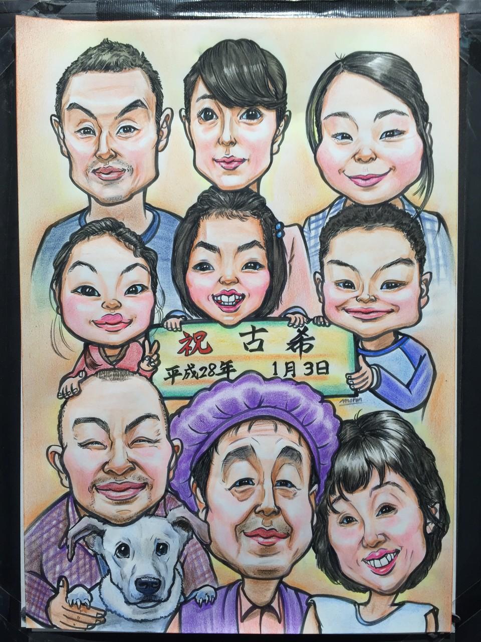 【カリカチュア似顔絵制作】ギフト・古希のお祝いに!
