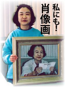 安くて上手な肖像画作品例
