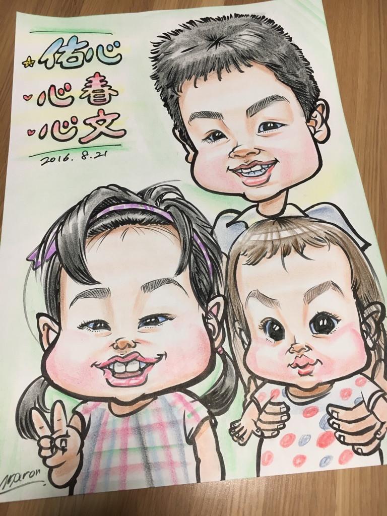 可愛い子供の似顔絵