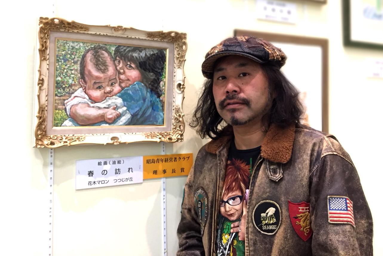 【油絵肖像画】受賞風景