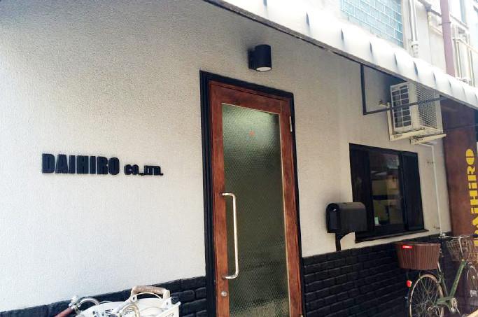 東京のヘッドオフィス