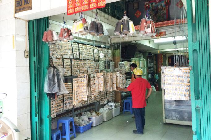 ホーチミンの金属部品販売店