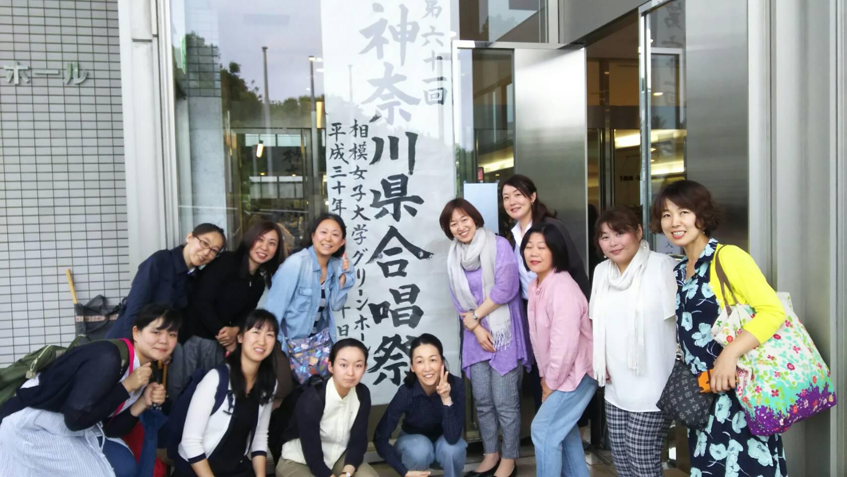 2018年神奈川県合唱祭 今年は相模原