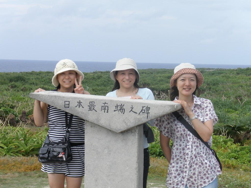 今回は八重山諸島です!