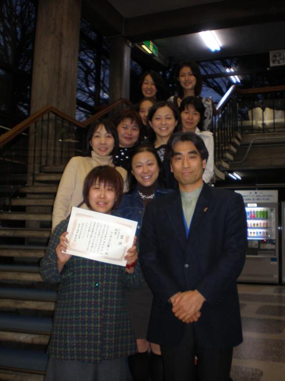 08年のKVEC銅賞