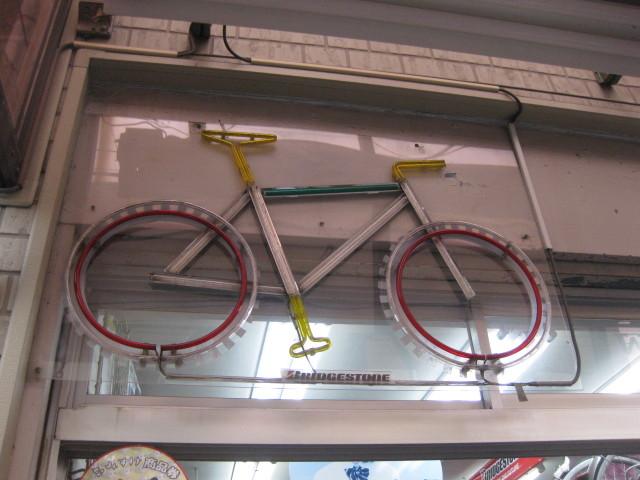 WADAサイクル こんなかわいい看板があるのはご存知でしたか?