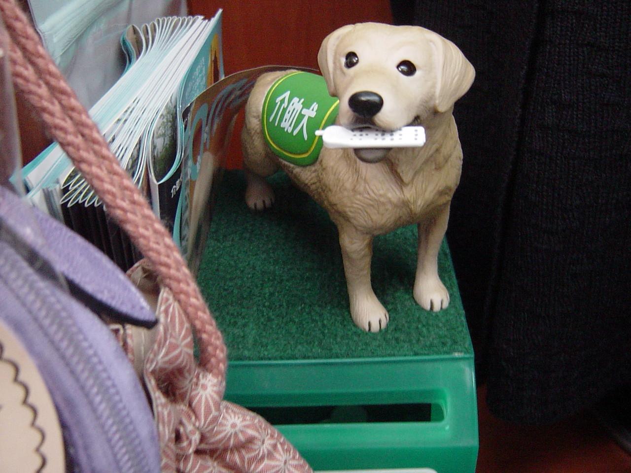 ミセスファッションのあまみや 盲導犬も入れるんですよ。