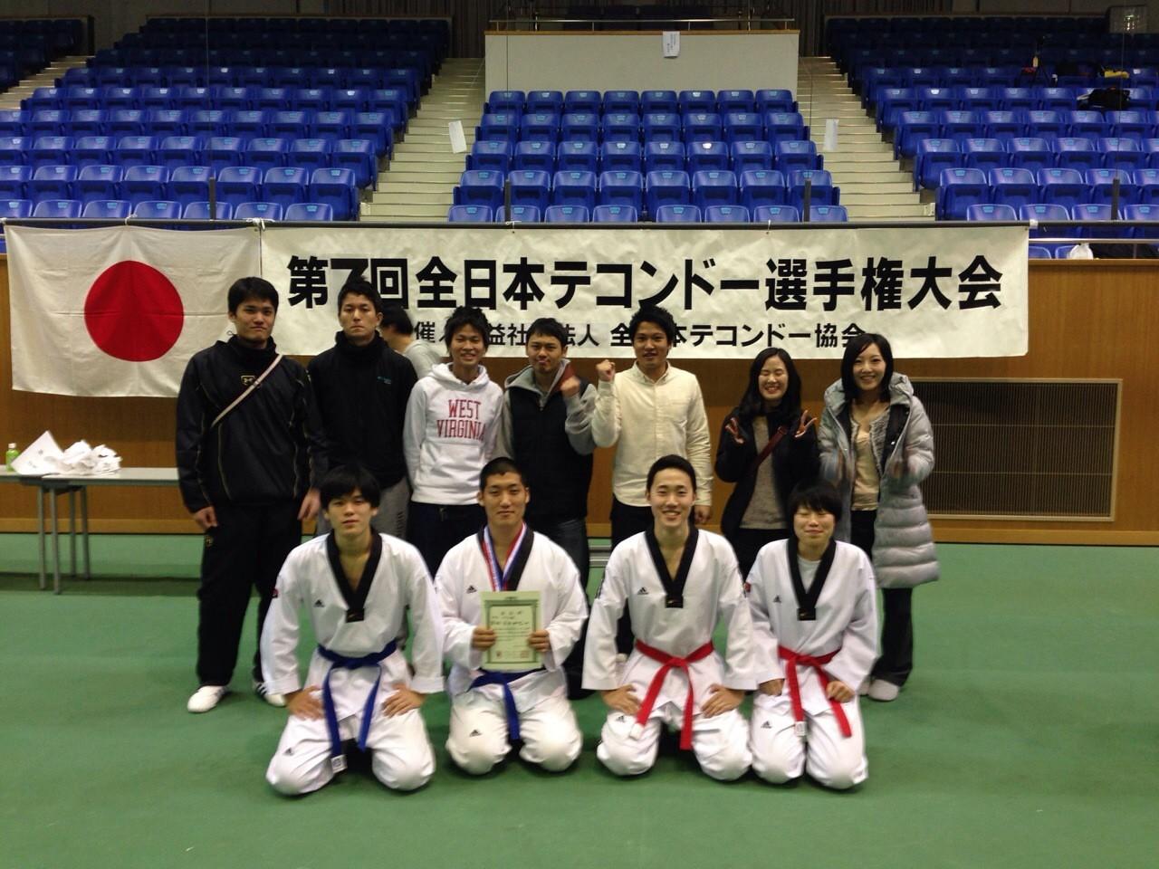2014年 全日本テコンドー選手権大会より