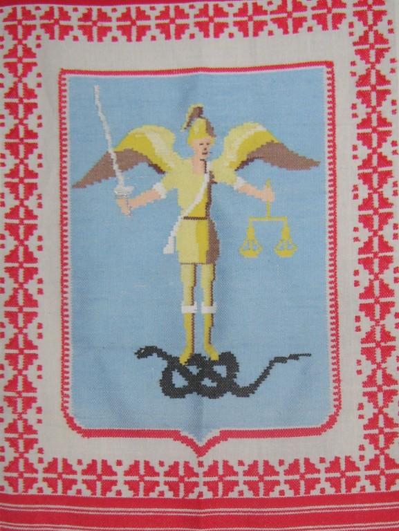герб Кролевця 700 грн.
