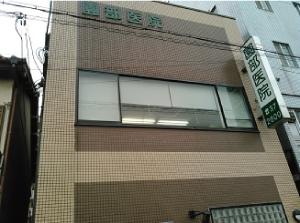 ④ 園部医院