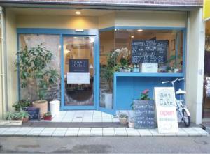 (13)道明寺Café