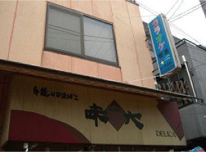 (19)カラオケ ビッグスター
