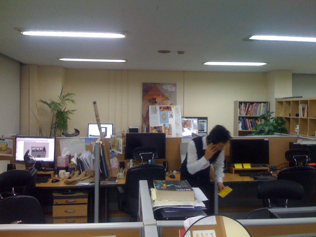 Our Animation Office