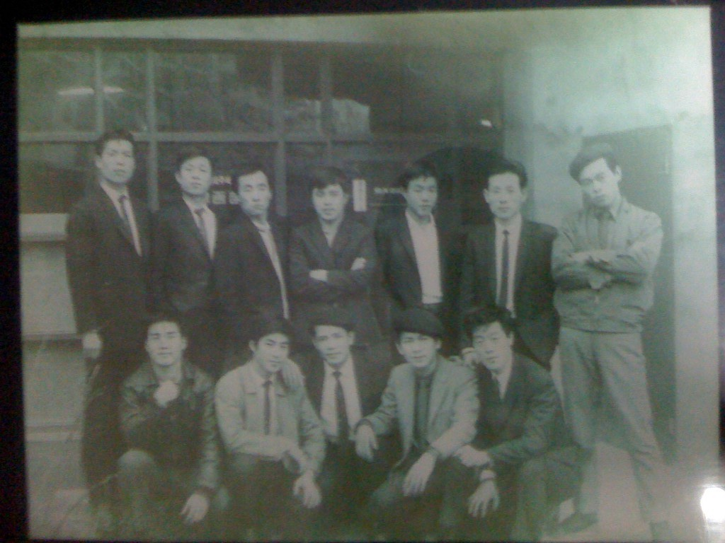 Saegi Sang Sa in 1969