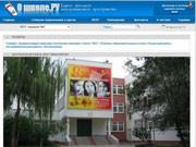 Сайт МОУ гимназии №1