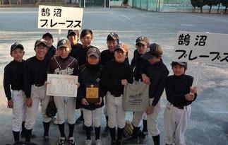 2012年 シーサイドリーグ優勝(ブレーブス)