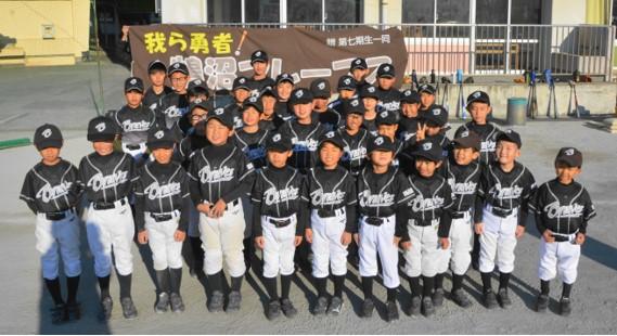 みんなでいっしょに楽しく野球をやろう!