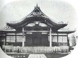 昭和14年には現在地に大本堂が新築完成しました。