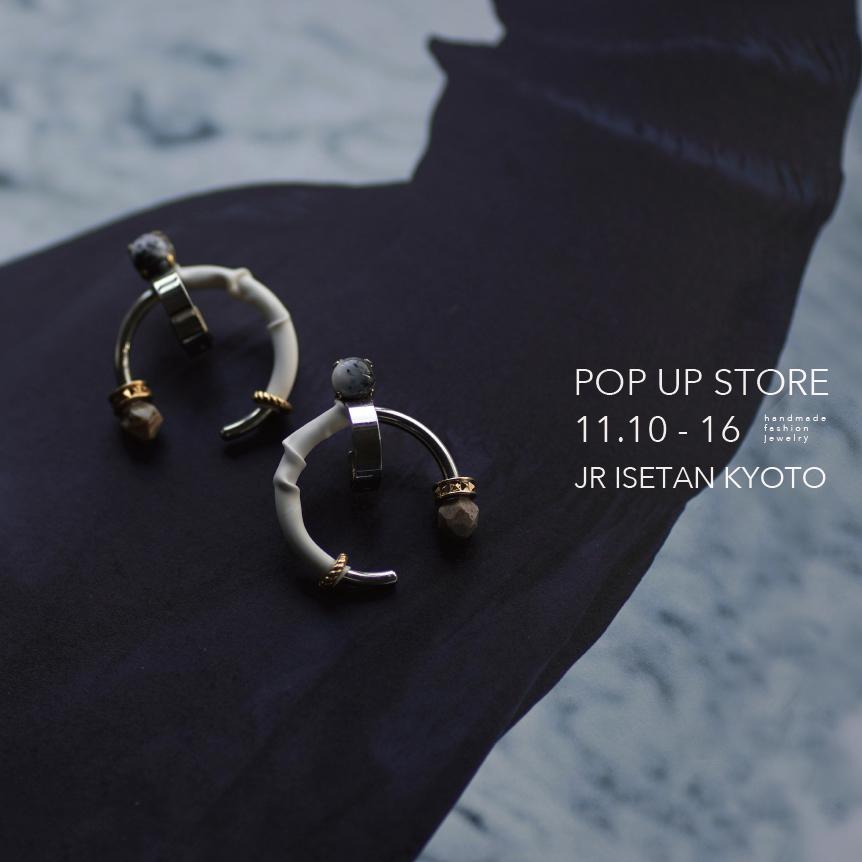 POP UP STORE 11/10〜16 @JR京都伊勢丹