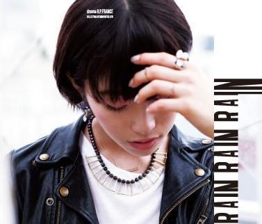 drama H.P.FRANCE 2015 AW Catalog