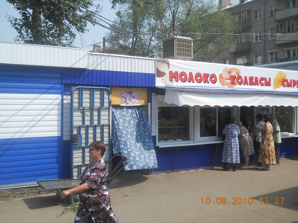 Магазин Продукты г.Пенза