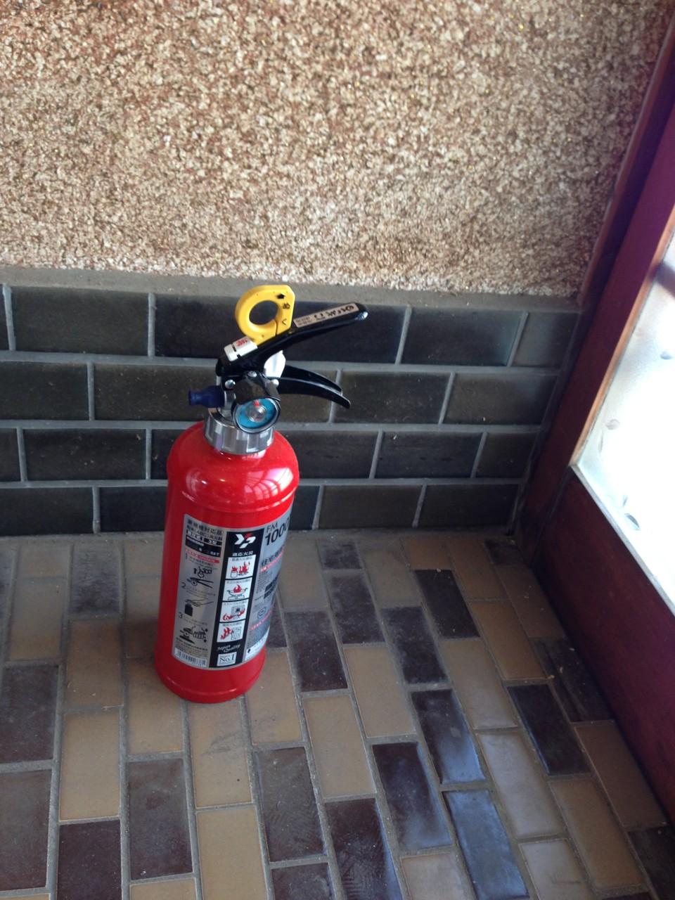 消火器を標準装備。