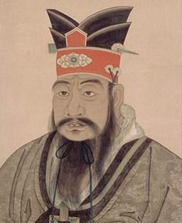 Confucio, Kong Fu Tze