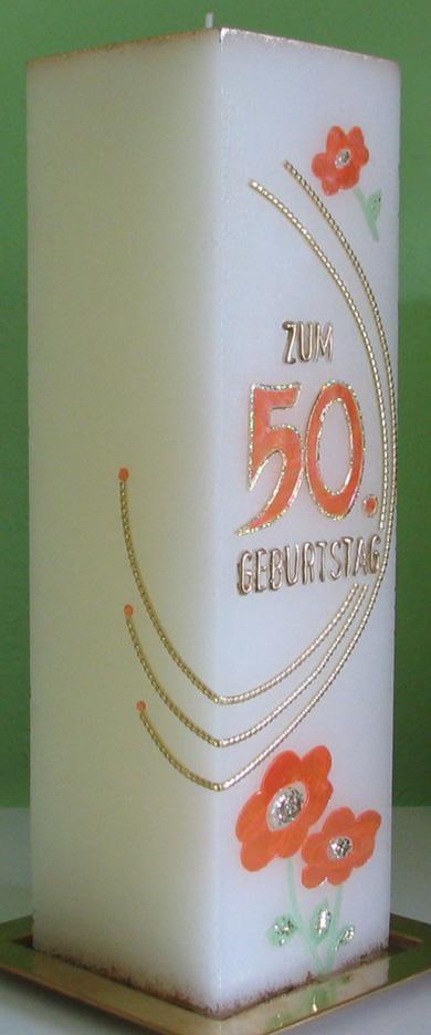 GE-7001, Seitenansicht 1