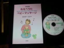 CD付き本はAmazonでも買えます!