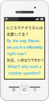 スマホで英語学習ができる。日本語→英語の順で音声が流れる
