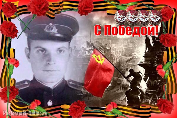 Гвардии капитан Летуновский Петр Васильевич