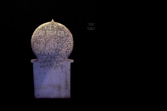 D'Ikosim à El djazaïr, musée des antituquités, Alger, 2007