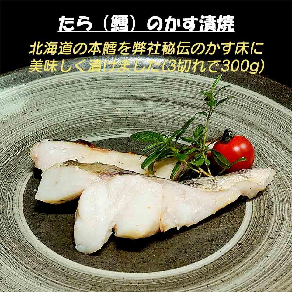 北国の真鱈は最高に身が引き締まってとても美味しいです