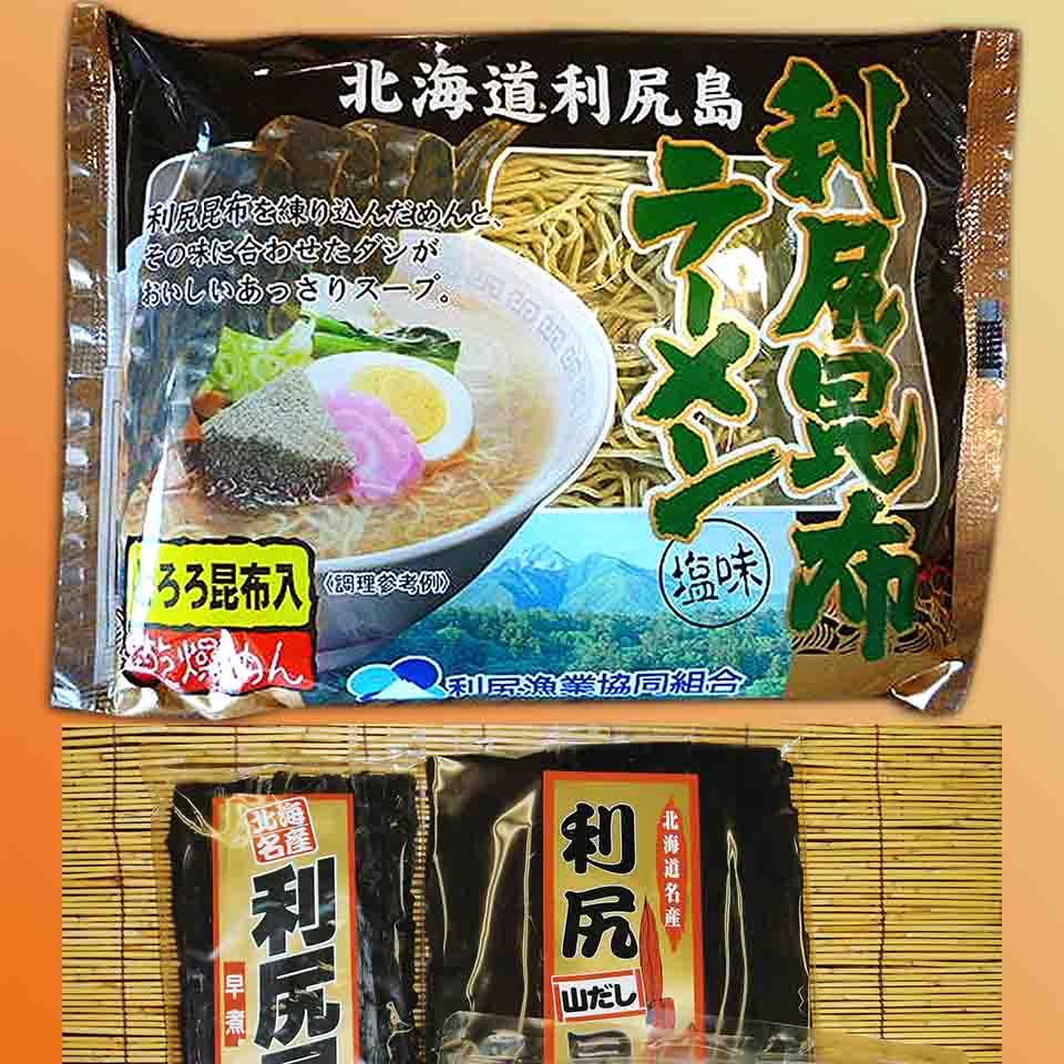 日本一美味しい昆布の粉末を練り込みました