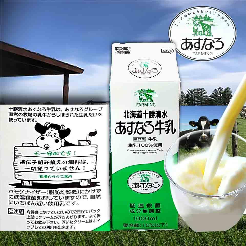 低温殺菌のノンホモ牛乳はここまで美味しいのです。