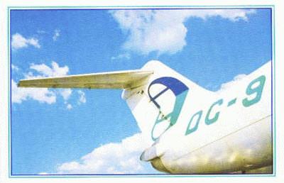 """Das """"A"""" spiegelt sich in der Adria!/Courtesy: Adria Airways"""