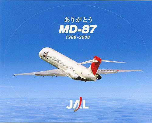 Aufkleber anlässlich der Einsatzzeit der MD-87 bei JAS/JAL zwischen 1988 und 2008